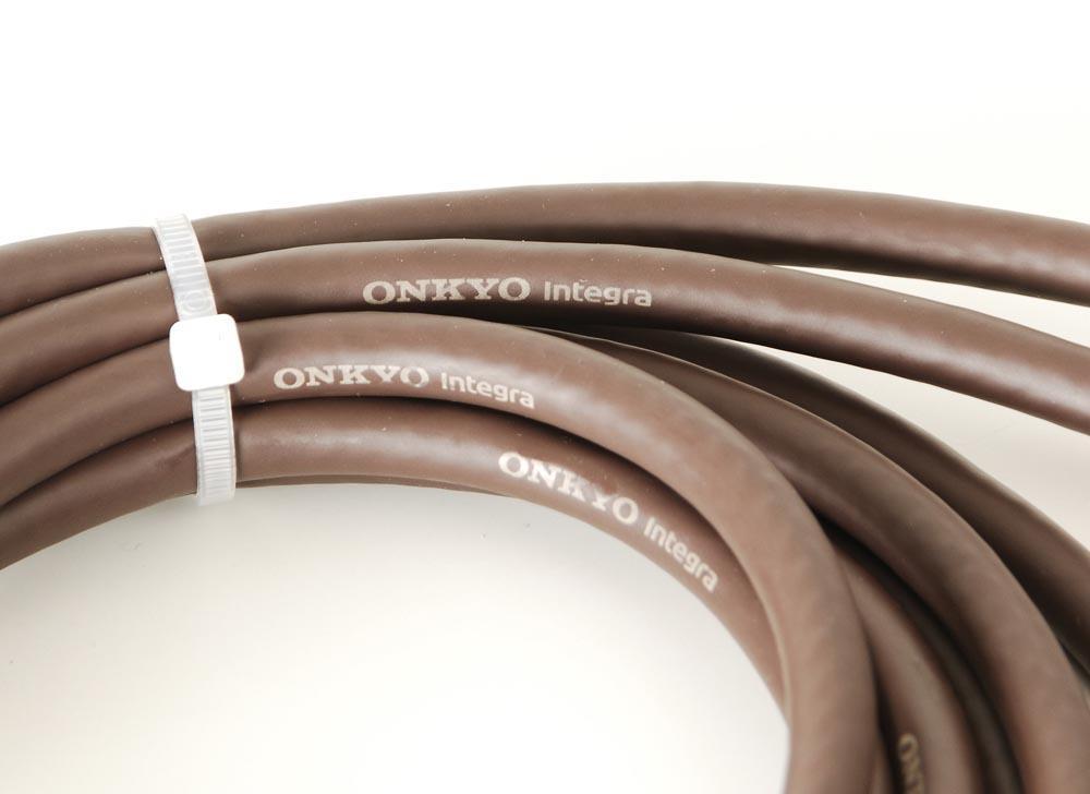 Onkyo Integra XLR-Kabel 1,50 m