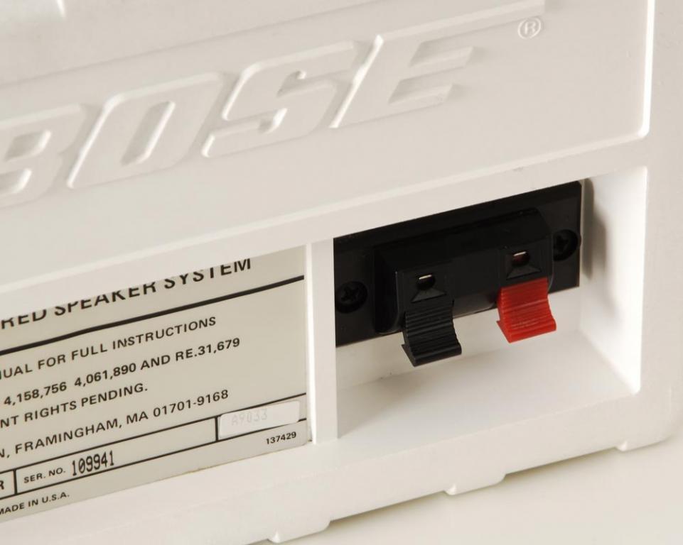Bose Lifestyle Powered Speaker Set weiß