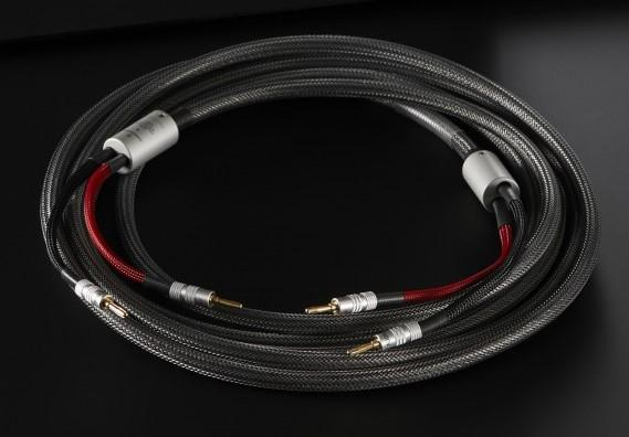 Audiovector ZERO Compression Avantgarde Arreté 3,15 Meter