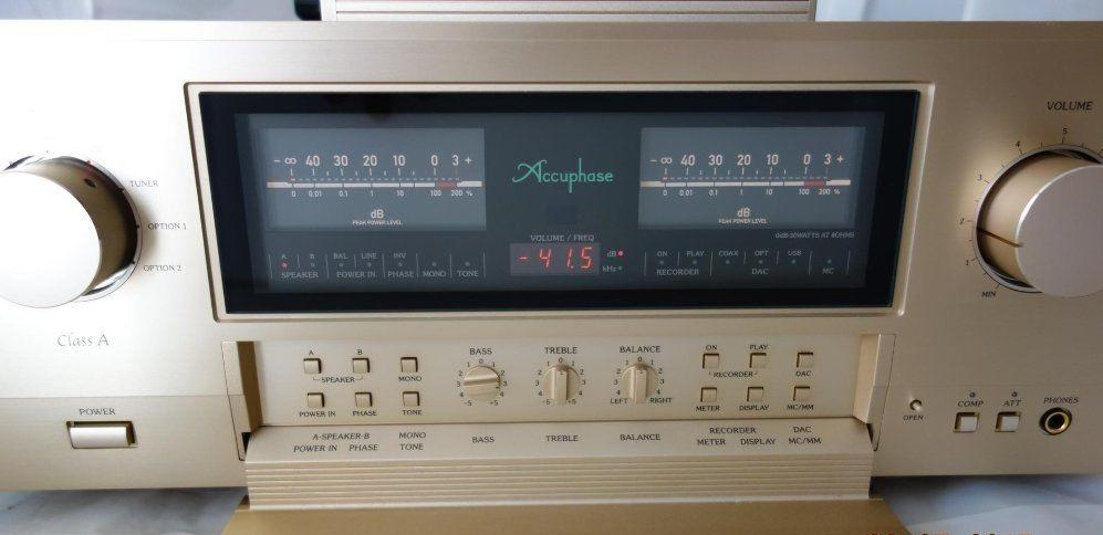 Accuphase E-600 Integrated Amplifier