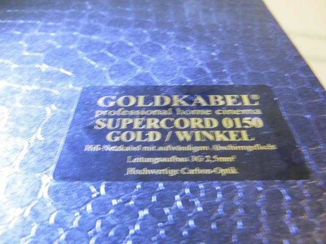 Executive Supercord Gold 0150 * 50 % billiger