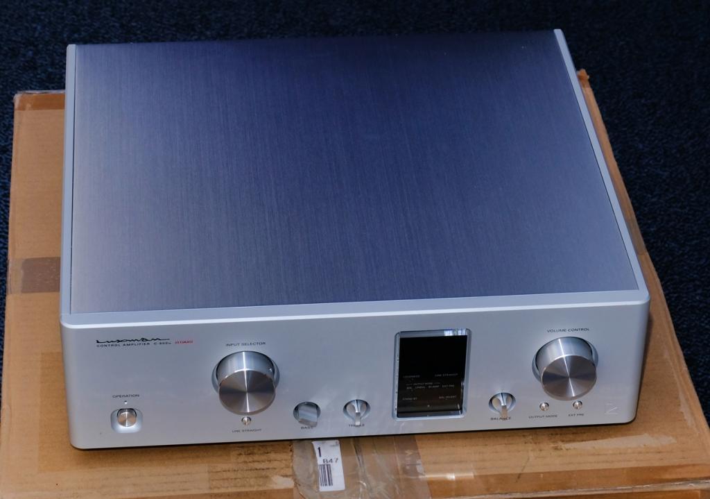 SET: C-900u Vorstufe und M-900u Class A/B Stereo Endstufe