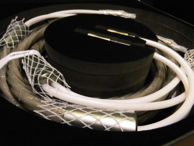 Referenz LS-Kabel * SUPREMUS, 2 x 300 cm