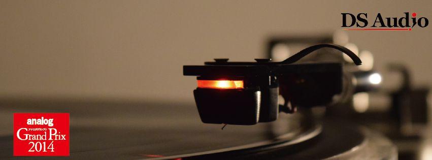 DS Audio DS-W1 Nightrider