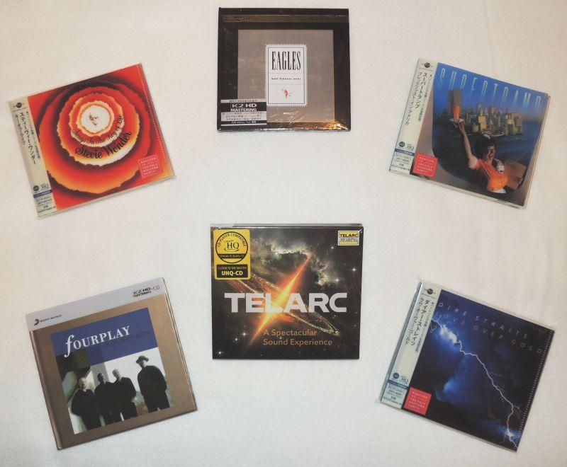 UHQ-CD; K2-HD Mastering; MQA-CD; High-End CDs